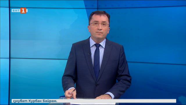 Новини на турски език, емисия – 31 юли 2020 г.