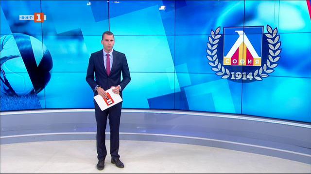 Спортна емисия, 20:45 – 29 юли 2020 г.