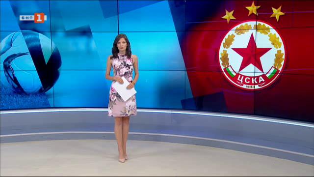 Спортна емисия, 20:45 – 31 юли 2020 г.