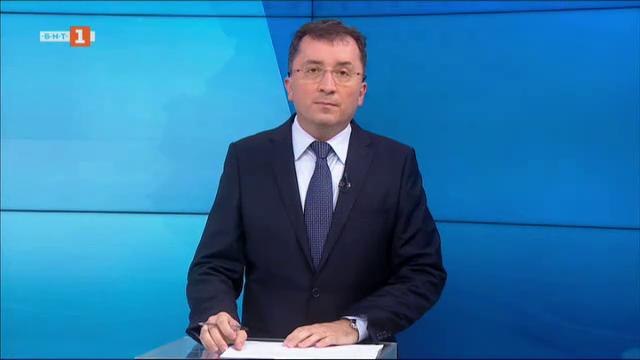 Новини на турски език, емисия – 30 юли 2020 г.