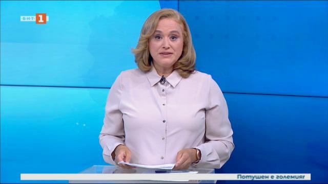 Новини на турски език, емисия – 11 август 2020 г.