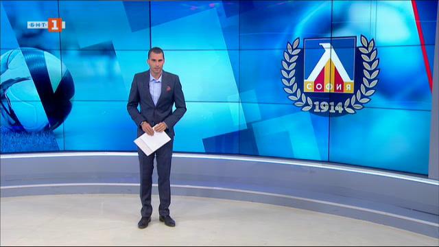 Спортна емисия, 20:45 – 30 юли 2020 г.