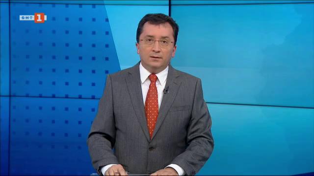 Новини на турски език, емисия – 24 юли 2020 г.