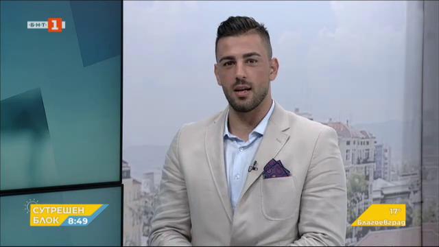 Спортна емисия, 8:45 – 19 август 2020 г.