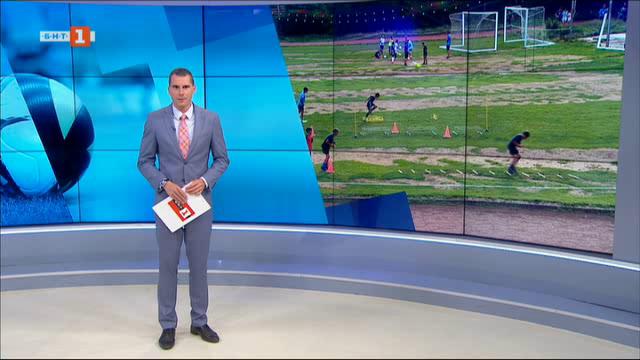 Спортна емисия, 23:25 – 27 юли 2020 г.