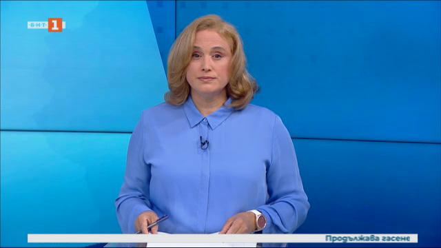 Новини на турски език, емисия – 10 август 2020 г.