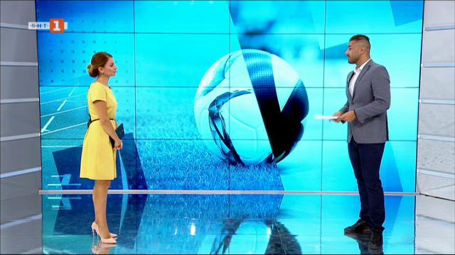 Спортна емисия, 6:35 – 10 септември 2020 г.