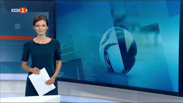 Спортна емисия, 20:50– 26 август 2020 г.