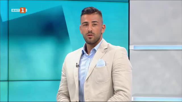 Спортна емисия, 6:35 – 9 септември 2020 г.