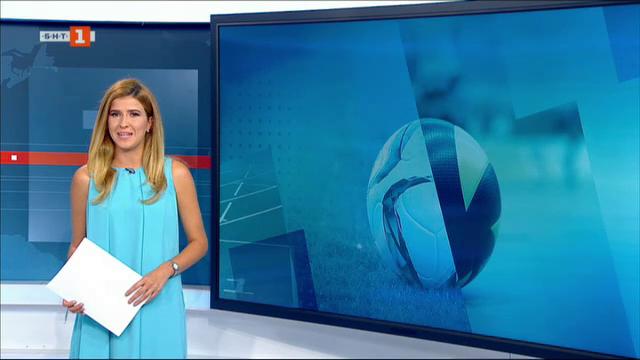 Спортна емисия, 20:50 – 29 август 2020 г.