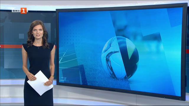 Спортна емисия, 20:50– 24 август 2020 г.