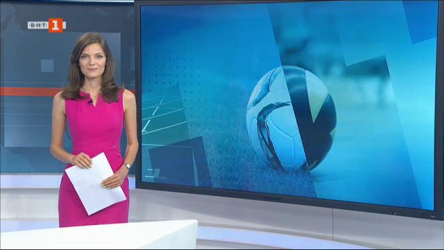 Спортна емисия, 20:50 – 27 август 2020 г.