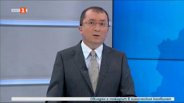 Новини на турски език, емисия – 8 септември 2020 г.