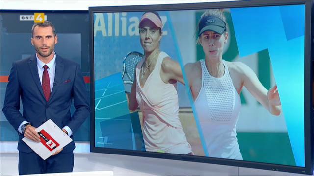 Спортна емисия, 20:50 – 1 септември 2020 г.