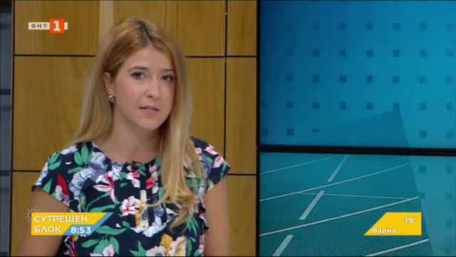 Спортна емисия, 8:50 – 25 август 2020 г.