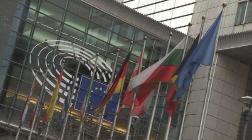 Новите политически предизвикателства пред ЕС