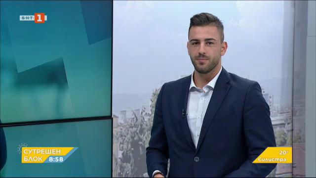 Спортна емисия, 8:50 – 21 август 2020 г.