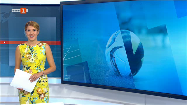 Спортна емисия, 20:45 – 23 август 2020 г