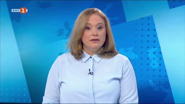 Новини на турски език, емисия – 26 август 2020 г.