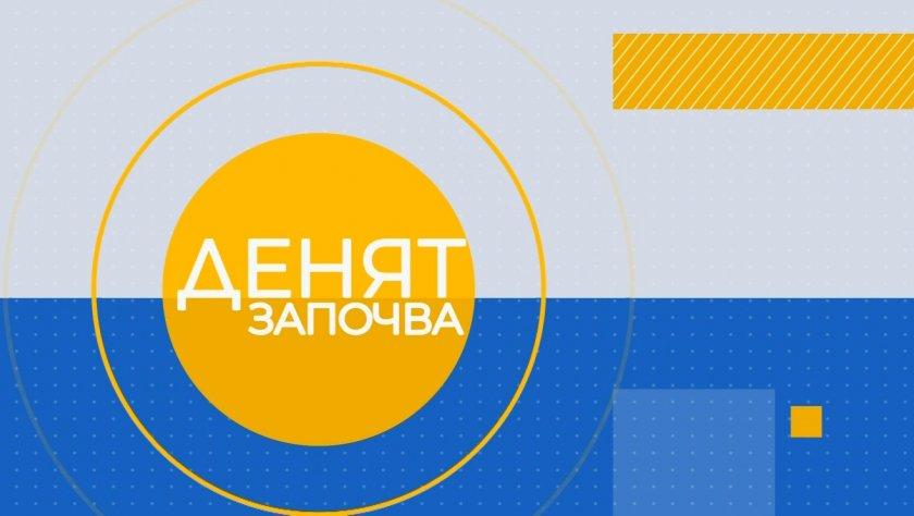 Ще издържи ли българската икономика във време на пандемия?