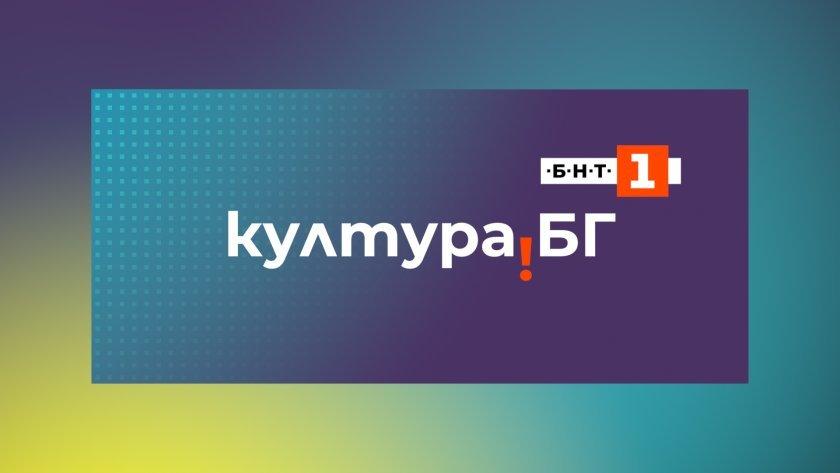 """Лятото продължава със """"Sofia Summer Fest"""""""