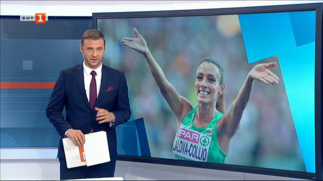 Спортна емисия, 20:50 – 19 август 2020 г.