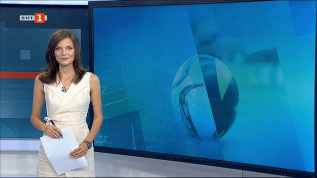 Спортна емисия, 20:35 – 5 септември 2020 г.