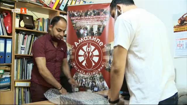 """Фондация """"Амалипе"""", която събира дарения за ученици от малки населени места"""