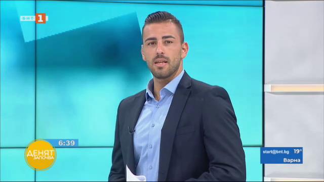 Спортна емисия, 6:40 – 18 септември 2020 г.