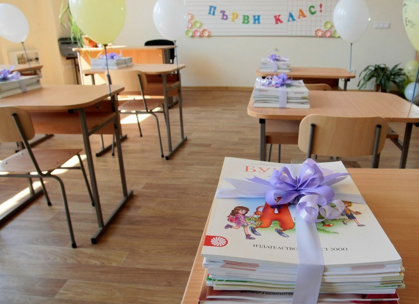 New school year in Bulgaria began - the rules to stay safe from Covid-19