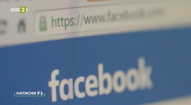 Как дa таргетирате потенциалните си клиенти във Фейсбук?