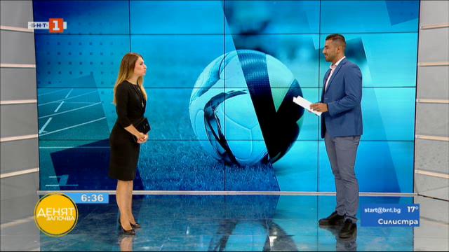 Спортна емисия, 6:35 – 25 септември 2020 г.
