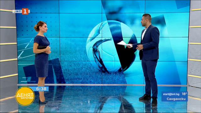 Спортна емисия, 6:35 – 16 септември 2020 г.