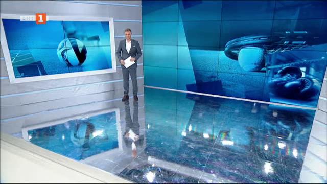 Спортна емисия, 20:45 – 11 септември 2020 г.