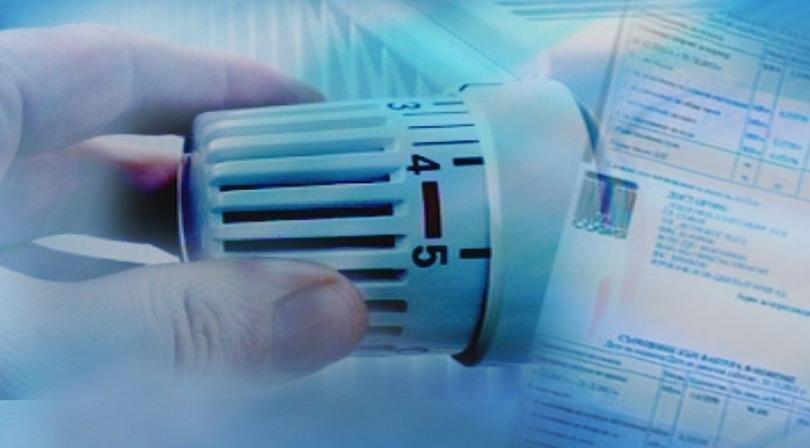 Сметките за парно: проверяват топлинните счетоводители и Топлофикация – София