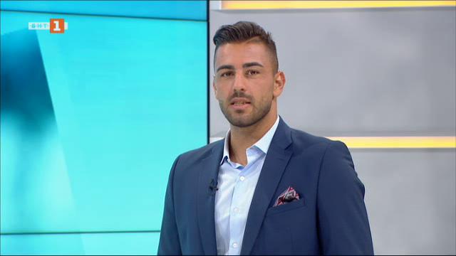 Спортна емисия, 6:35 – 14 септември 2020 г.