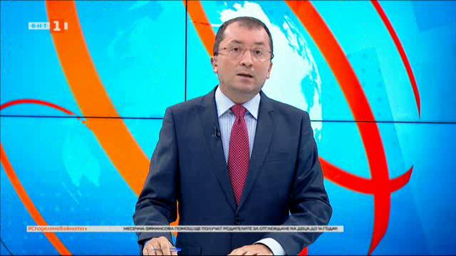 Новини на турски език, емисия – 11 септември 2020 г.
