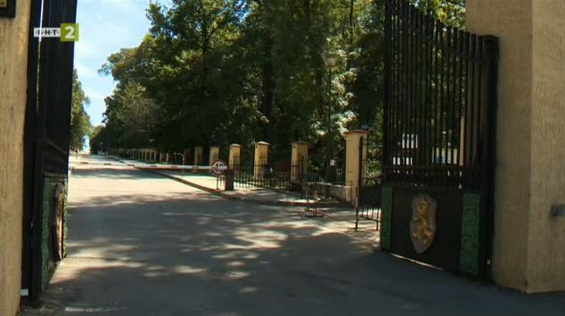 Паркът на Военната академия