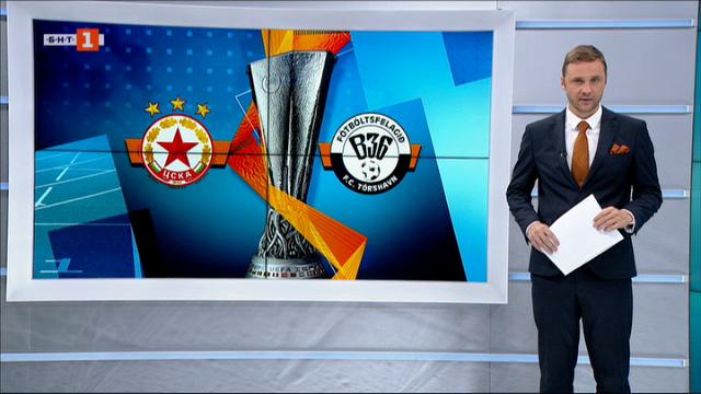 Спортна емисия, 20:45 – 24 септември 2020 г.