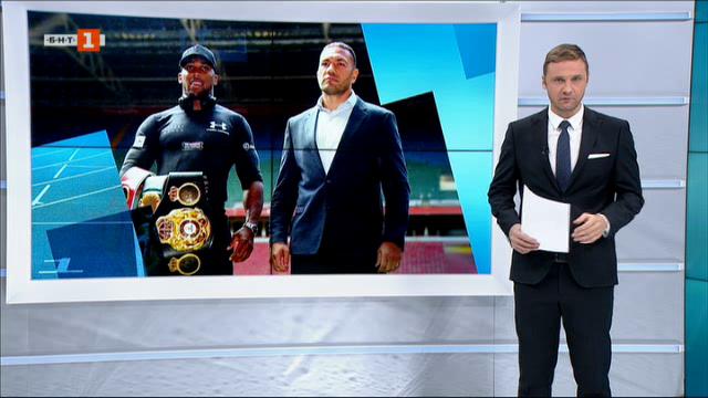 Спортна емисия, 22:50 – 22 септември 2020 г.