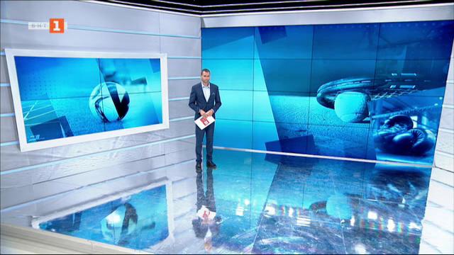 Спортна емисия, 23:20 – 14 септември 2020 г.