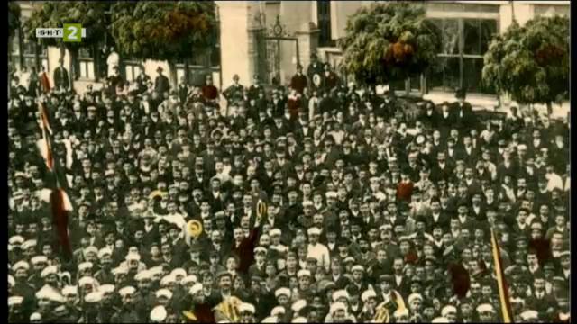 """Уроци по история"" в Деня на независимостта"