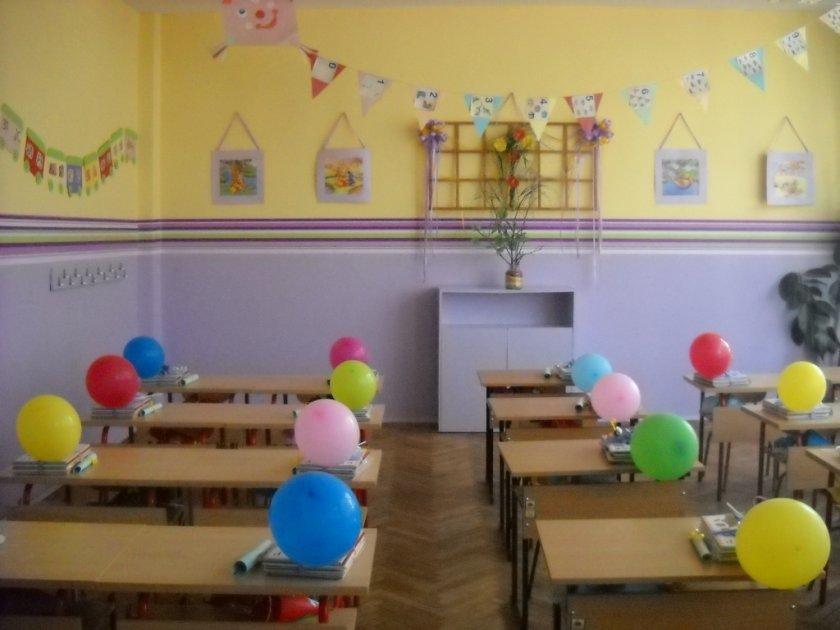 Новата учебна година в условията на пандемия