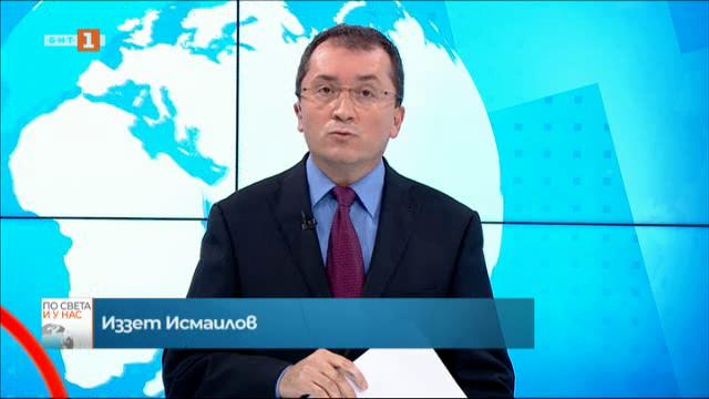 Новини на турски език, емисия – 23 септември 2020 г.