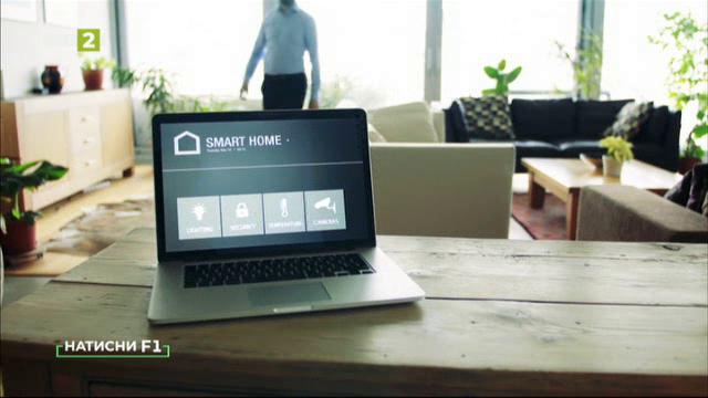 Как да настроим компютъра за работа с всички устройства в домашната мрежа?