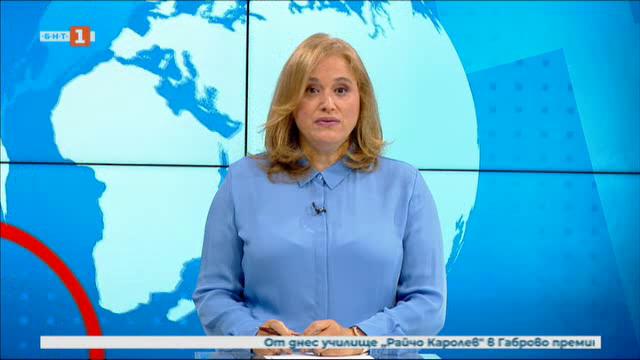Новини на турски език, емисия – 28 септември 2020 г.