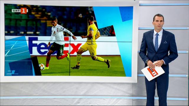 Спортна емисия, 23:20 – 5 октомври 2020 г.