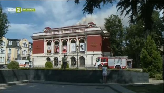 Държавната опера в Русе след пожара