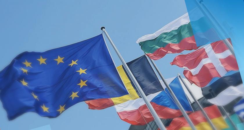 European Parliament to vote resolution on Bulgaria on Thursday