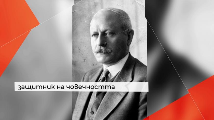 Трите правителства на Мушанов